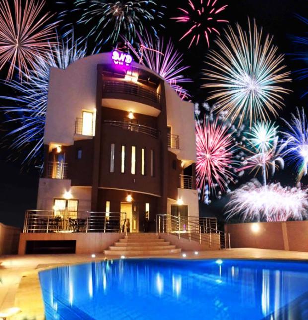 Proslava Nove godine